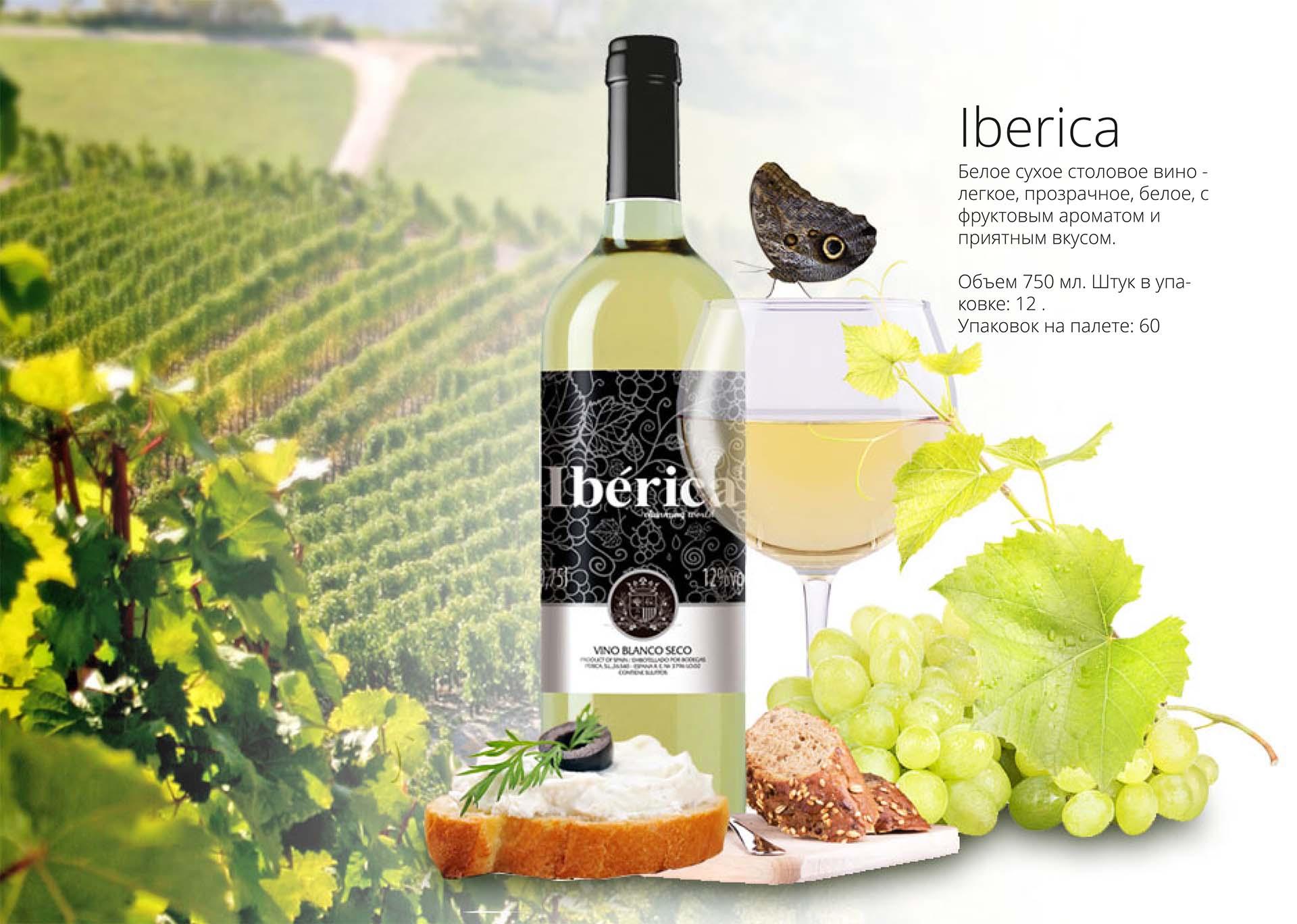 Iberica Catalogo de Vino 7